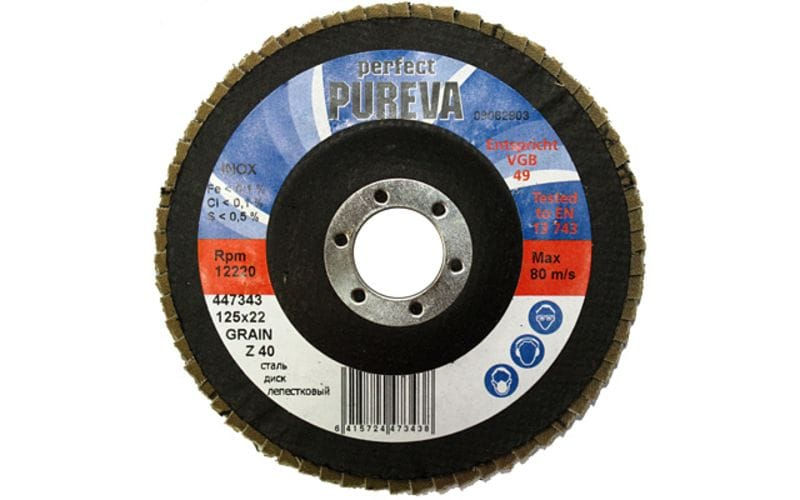 447343 &nbsp;PUREVA Диск.<br/>Лепестковый круг по металлу<br/>125 × 22 мм / zk 40