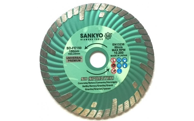 SANKYO &nbsp;SD-FE SPRINTER<br>алмазный диск</br>115 * 22,2 * 2,3 * 8